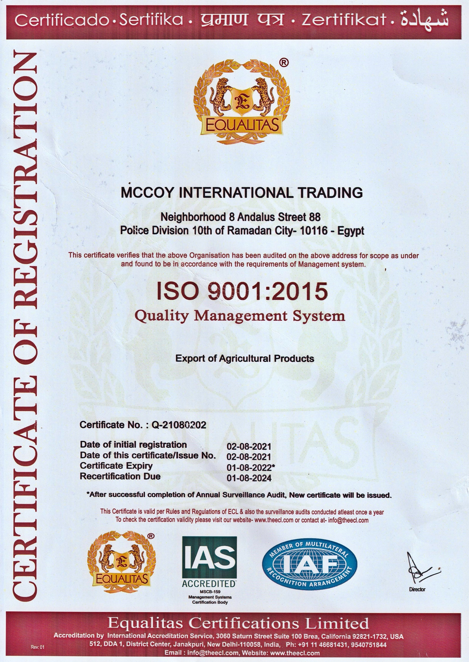 ISO21-22